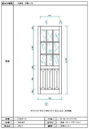 Jw-cad で書いた建具図面